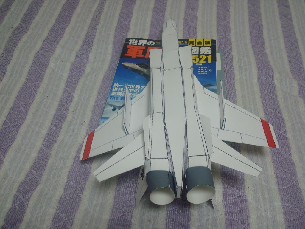 MiG-31_under.jpg