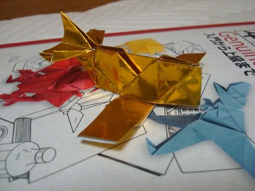 Origami-35.jpg