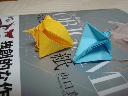 Origami-36.jpg