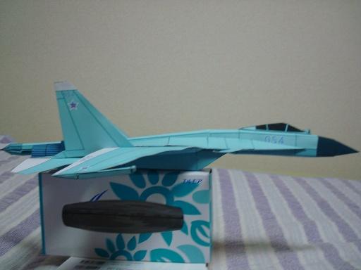 su-37_side.jpg