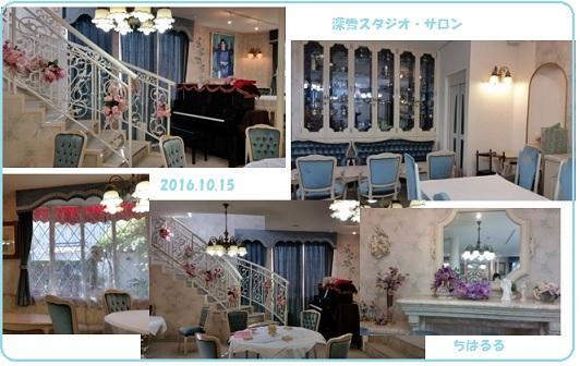 2016-10usagi-wagashi3.jpg