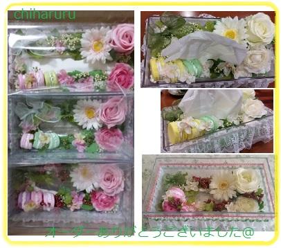 2016-4order-tissuebox.jpg