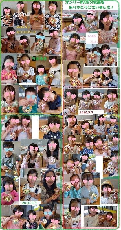 2016-5gw-morikoro-smile.jpg