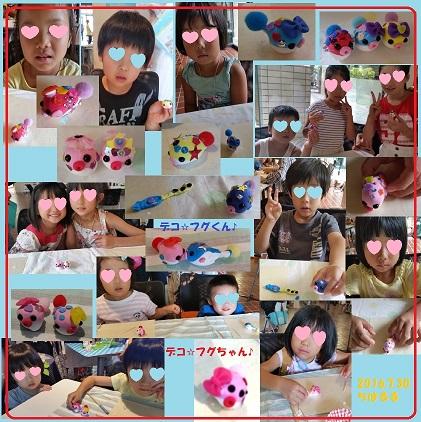 2016-7-30tajimi-smile2-blog.jpg