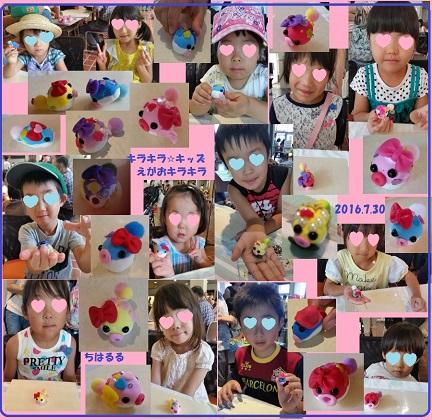2016-7-30tajimi-smile3-blog.jpg