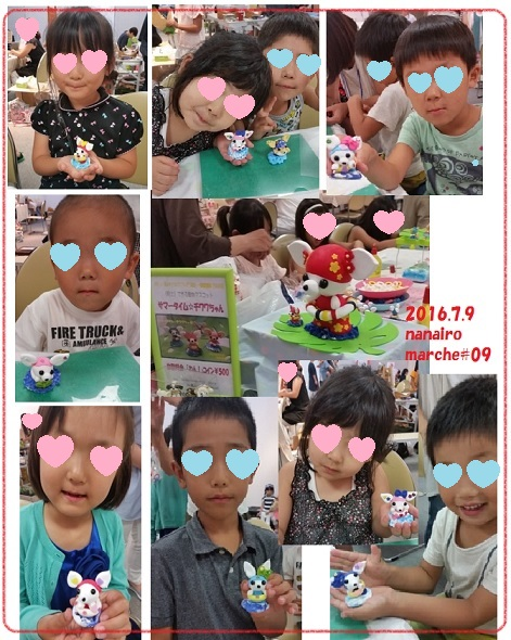 2016-7-9nanairo9-smile2blog.jpg