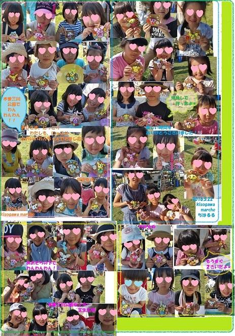 2016-5-22kisogawa smile4