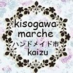 kisogawa marche