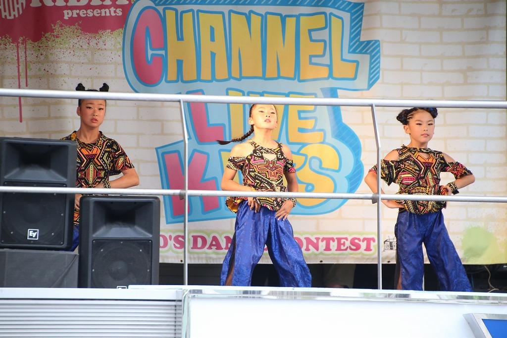 popsy channellive 8