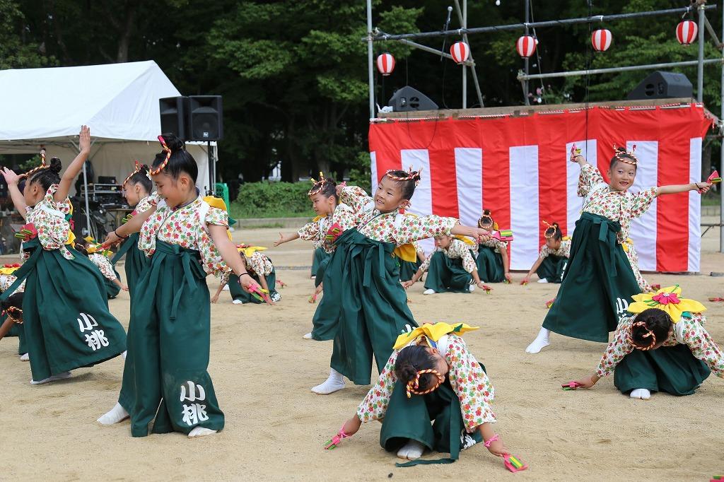 komomo yagura 44