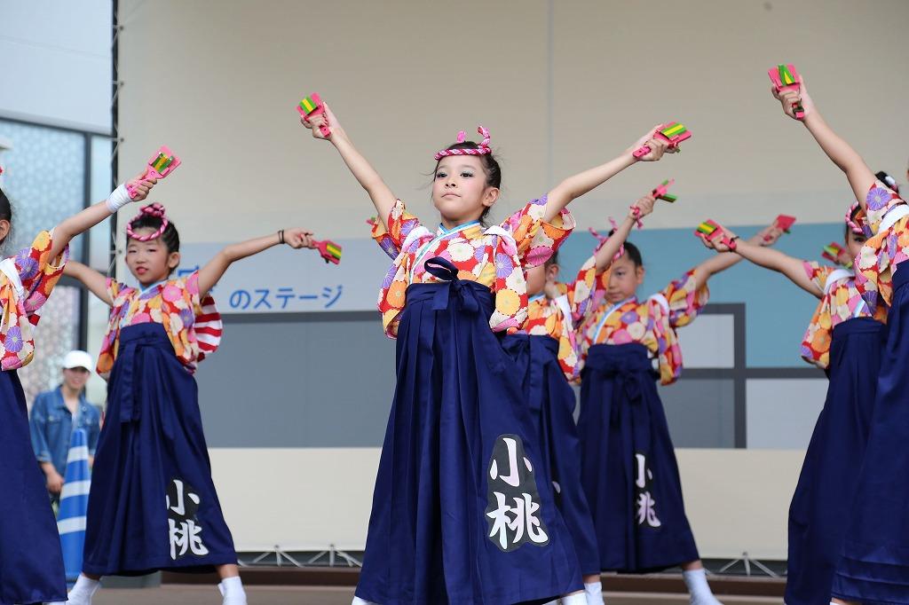 tanabata komomo 6