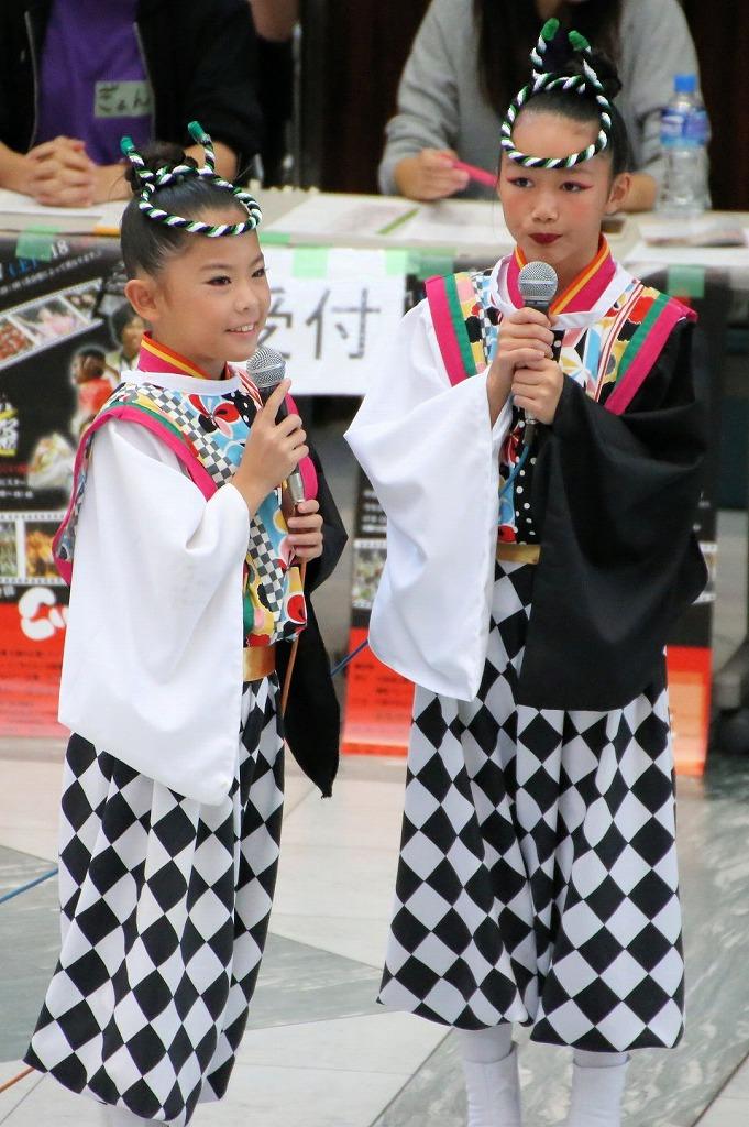 sakura koiya twin 1