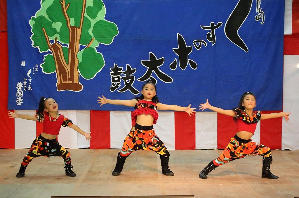 precious kayashima 18