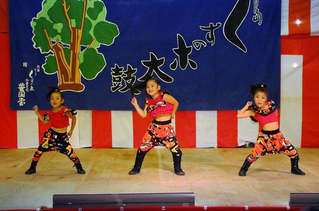 precious kayashima 46