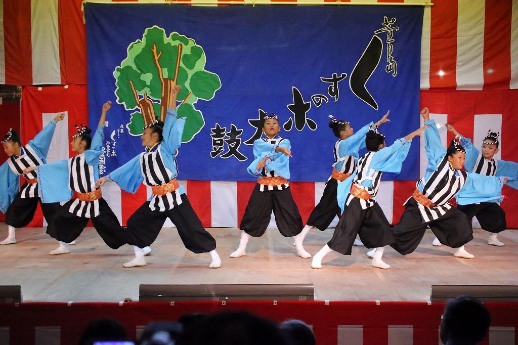sakura kayashima 3
