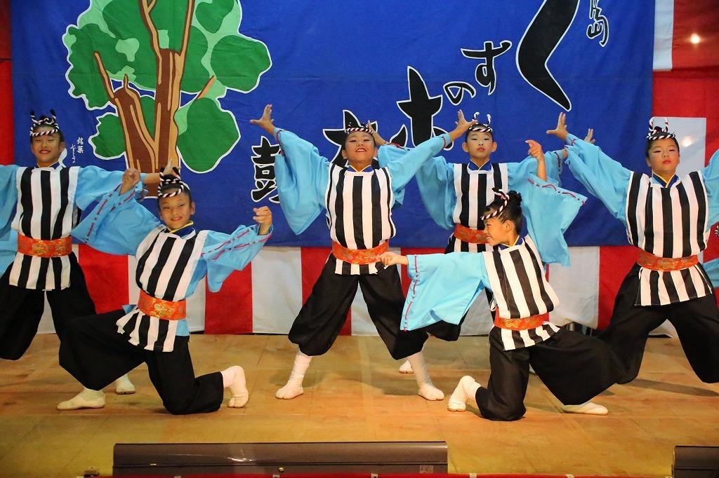 sakura kayashima 6