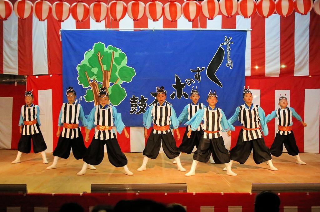 sakura kayashima 8