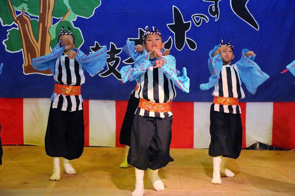 sakura kayashima 9
