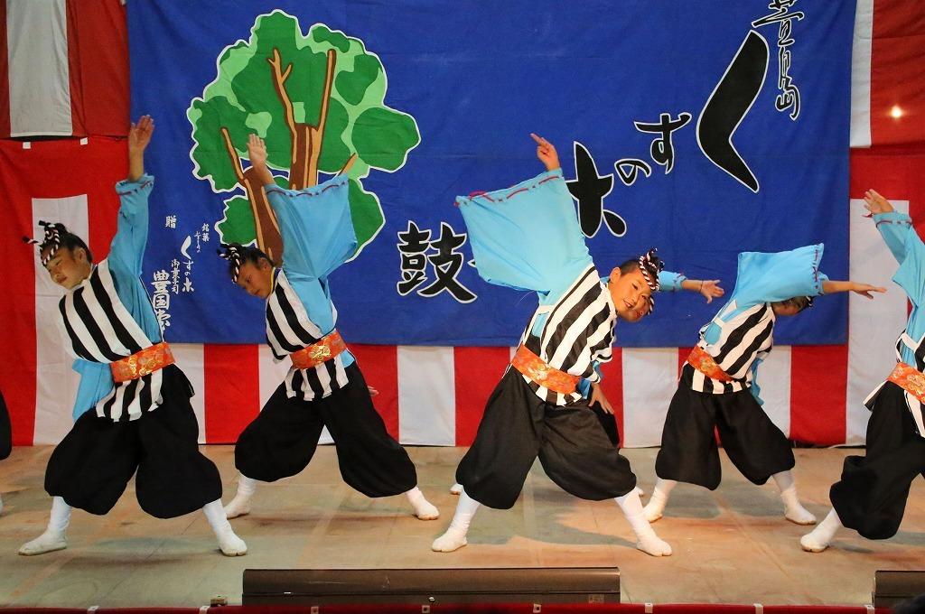 sakura kayashima 12