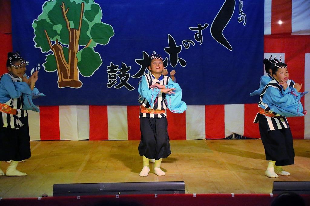 sakura kayashima 17