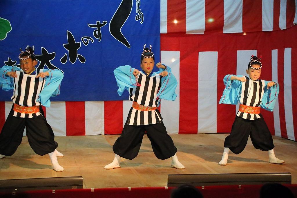 sakura kayashima 18