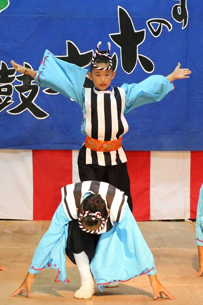 sakura kayashima 23