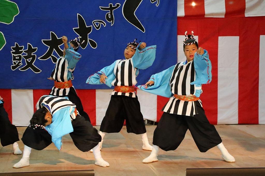 sakura kayashima 25