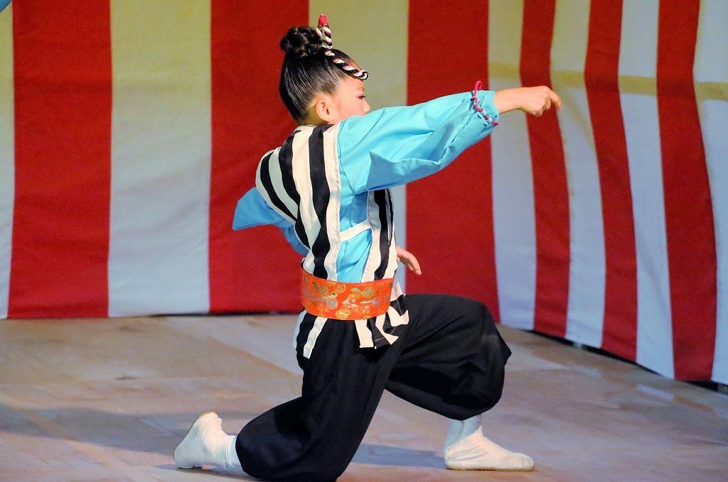 sakura kayashima 29