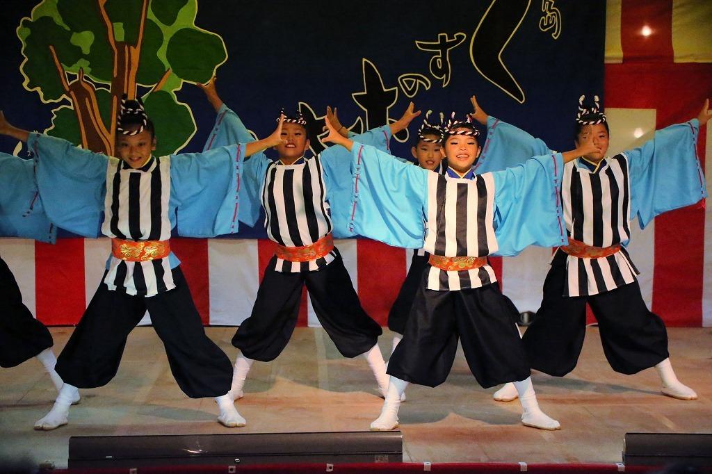 sakura kayashima 30