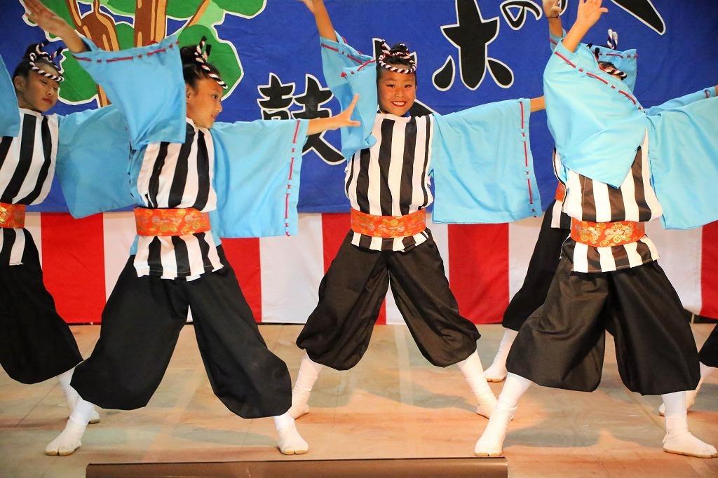 sakura kayashima 31