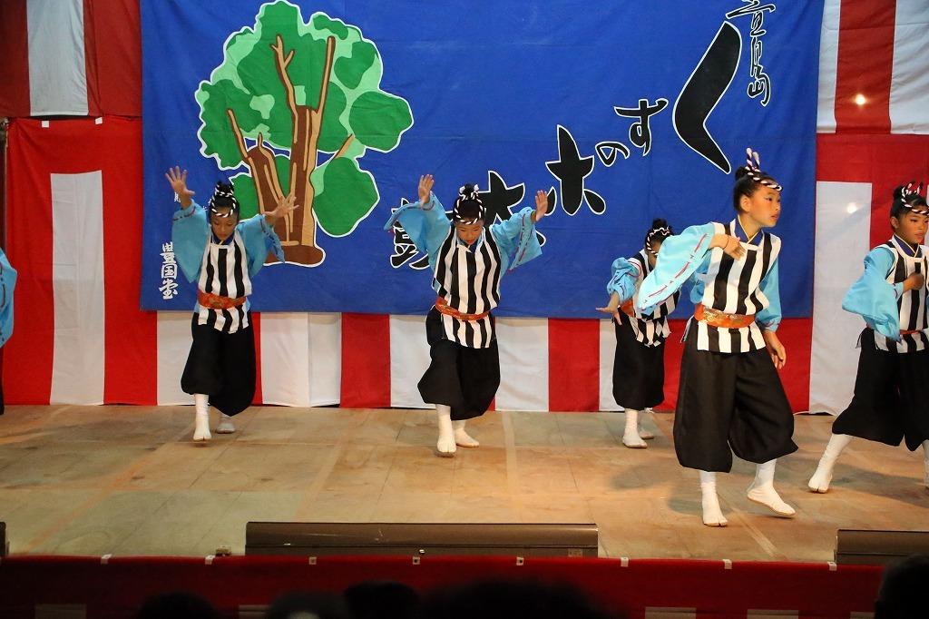 sakura kayashima 44