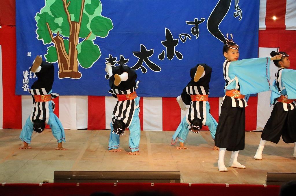 sakura kayashima 45