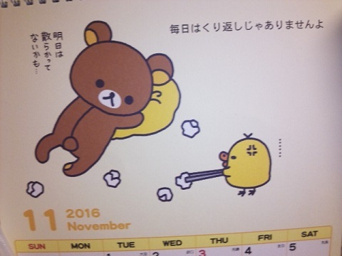 DSC_3570_201611062201459d7.jpg