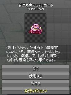 20160603004.jpg