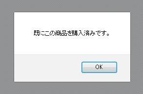 20160703001.jpg
