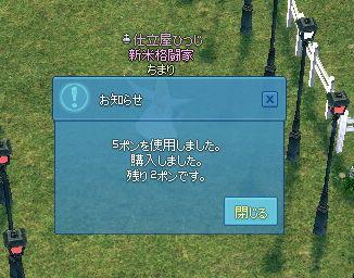 20161017003.jpg