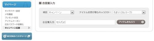20161026002.jpg