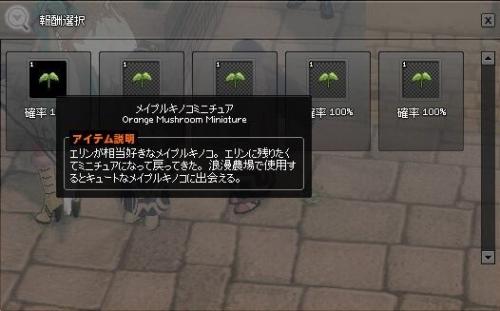 20161108002.jpg