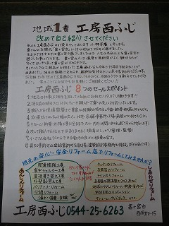 s-P6130016.jpg