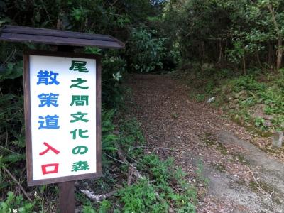 161014-322=ONA文化の森散策道入口