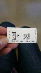 3日目~_3403