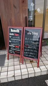 3日目~_8909