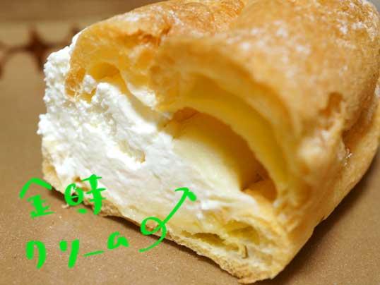 おいもとクリームのホワイトエクレア2
