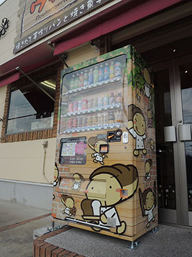 ノワちゃん自販機