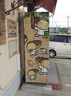 ノワちゃん自販機3