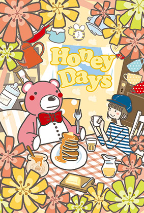 Honey days postcard