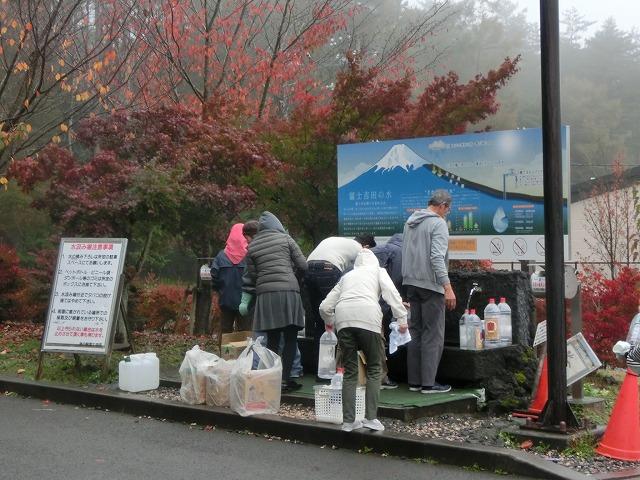 無計画・富士山の旅2016・秋の終わり 014