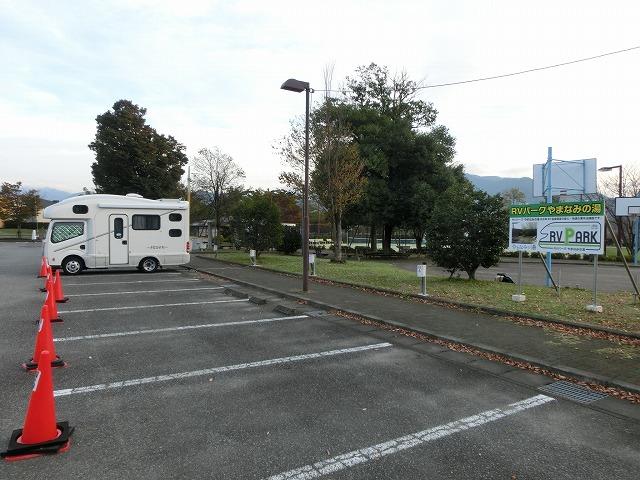 無計画・富士山の旅2016・秋の終わり 036