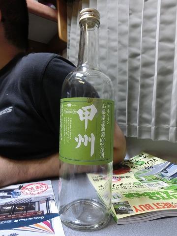 無計画・富士山の旅2016・秋の終わり 048