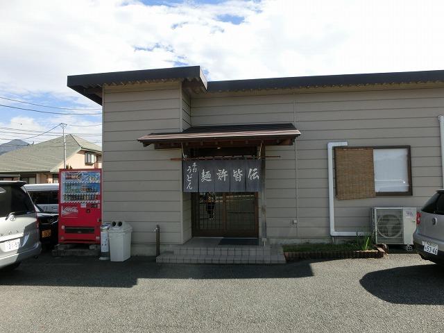無計画・富士山の旅2016・秋の終わり 068